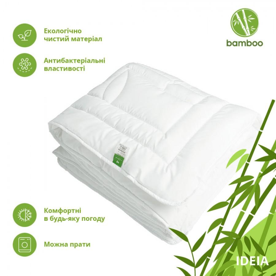 Ковдра Bamboo літній 140*210 IDEIA